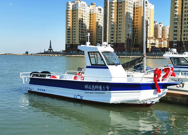7.5米浮筒钓鱼艇