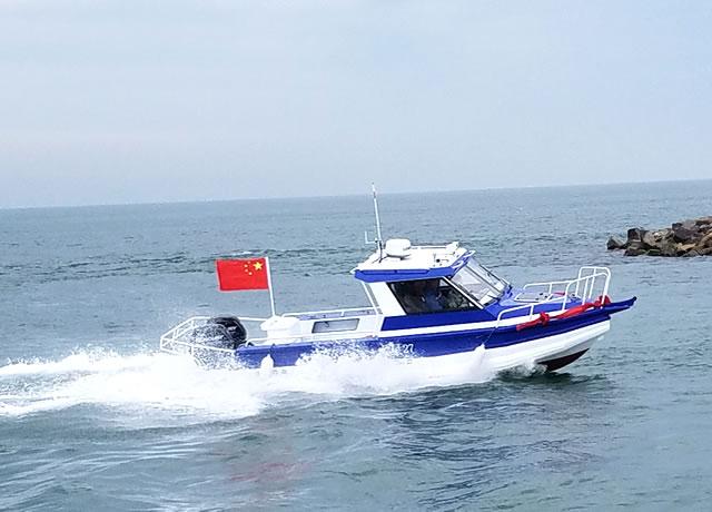 7.5m pontoon fishing boat