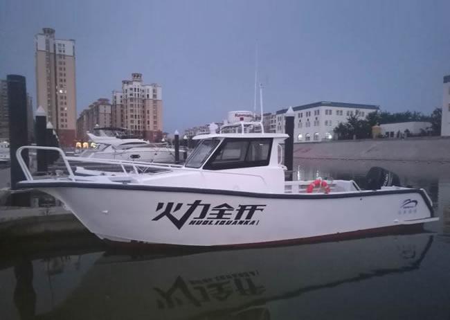 Hs8100 fishing boat