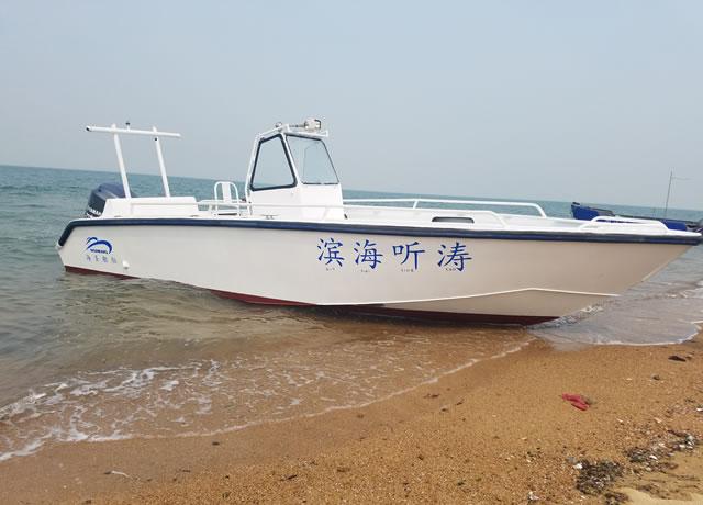 7.5m fishing boat