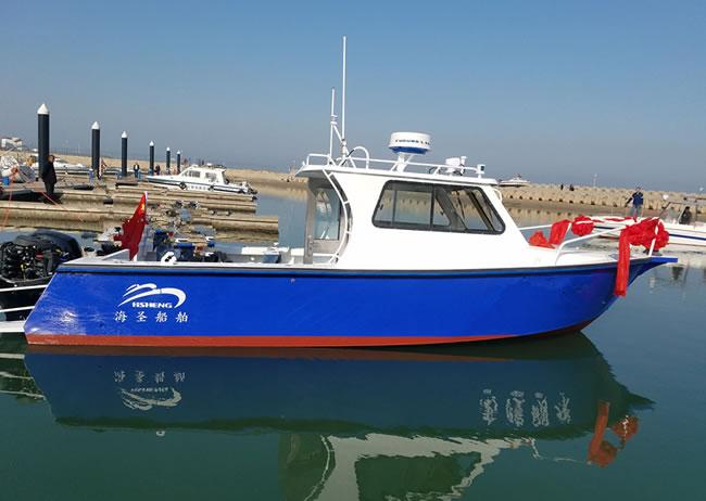 9300 fishing boat