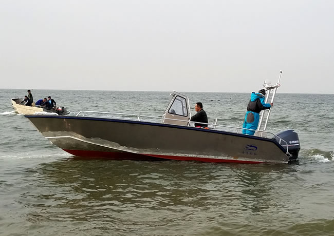 Hs7450 multifunctional aluminum alloy boat